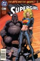 Supergirl-04