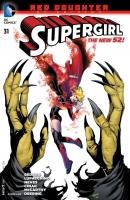 supergirl-31-2014