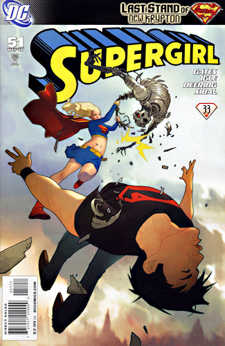 cover of Supergirl #51