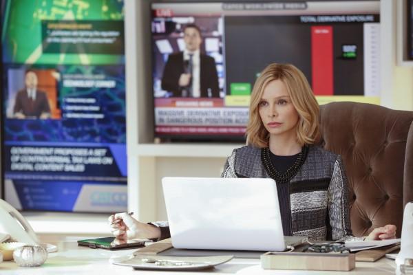 Supergirl 1x18 06