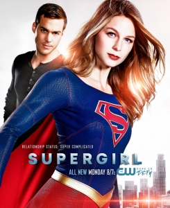 Supergirl 2x12 Poster - Relationship Status: Super Complicated