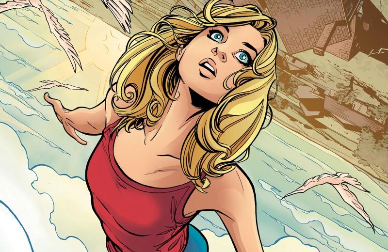 supergirl-being-super-promo-header