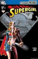 Supergirl-44