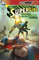 Supergirl-46