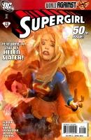 Supergirl-50-variantSupergirl 50 variant