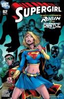 Supergirl-62