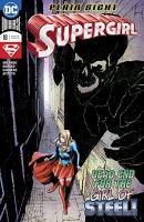 Supergirl 18