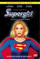 SUPERGIRL DVD - Director's Cut