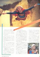 SUPERGIRL-Theatre-Program-08